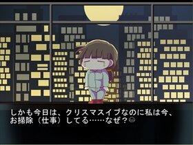 残業シンデレラ Game Screen Shot3