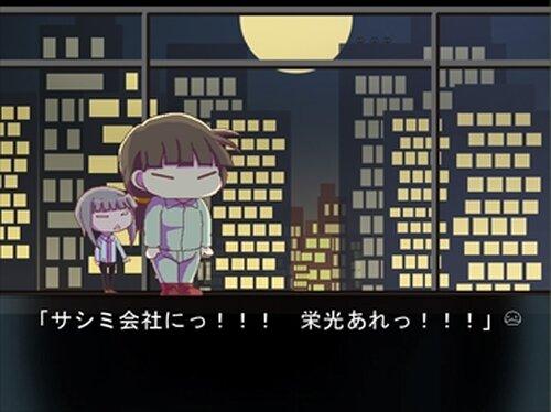 残業シンデレラ Game Screen Shot4