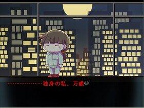 残業シンデレラ Game Screen Shot5
