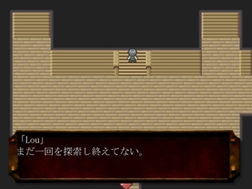 クリぼっ血 Game Screen Shot4