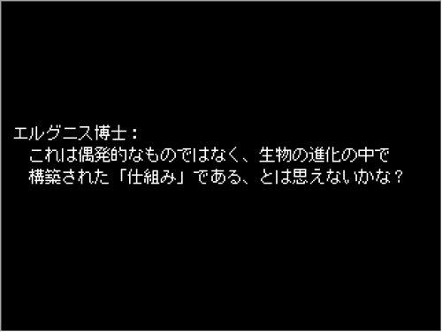 勇者につける薬なし Game Screen Shot