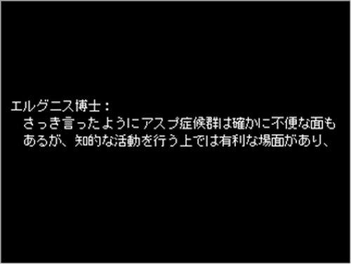 勇者につける薬なし Game Screen Shot2