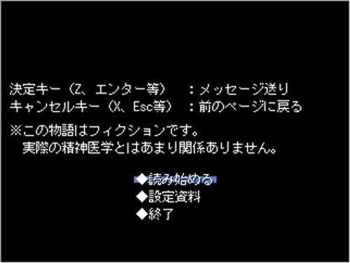 勇者につける薬なし Game Screen Shots
