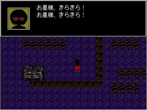 夏風おばさんの魔法 Game Screen Shot1
