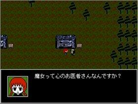 夏風おばさんの魔法 Game Screen Shot3