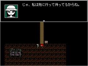 夏風おばさんの魔法 Game Screen Shot5