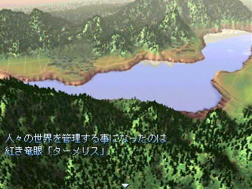 The Eternal Triangle Game Screen Shot1
