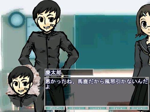 無能令嬢 Game Screen Shot1