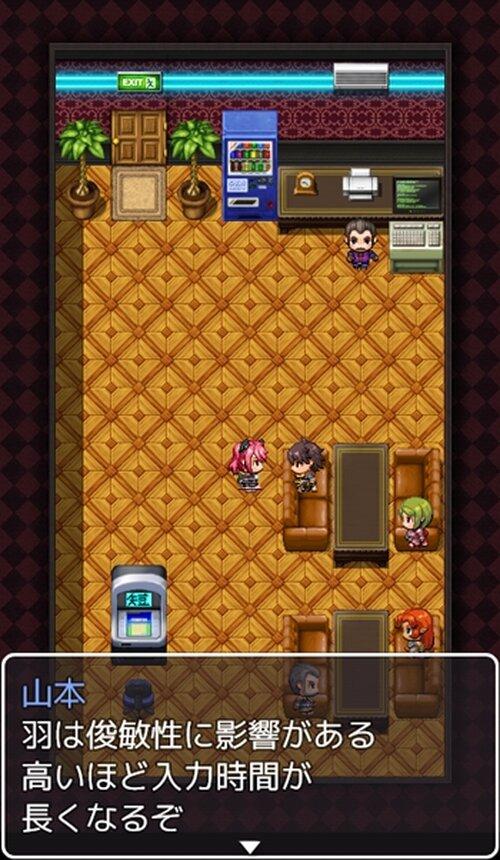 ふりにゃん ~ことわざフリック入力~ Game Screen Shot2