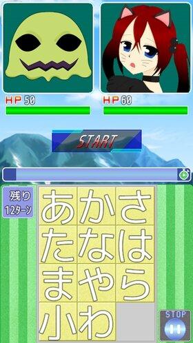 ふりにゃん ~ことわざフリック入力~ Game Screen Shot3
