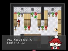 しまむらクエスト Game Screen Shot2