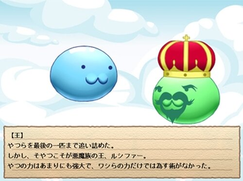 食いしん坊の大冒険 ~colona's Adventure ~ Game Screen Shot2