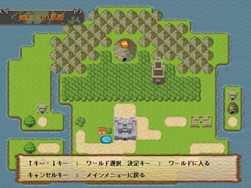 食いしん坊の大冒険 ~colona's Adventure ~ Game Screen Shot3
