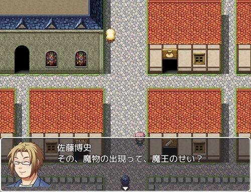 僕は戦えない Game Screen Shot1