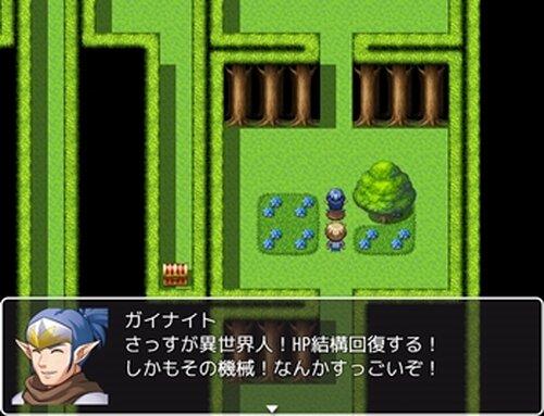 僕は戦えない Game Screen Shot2