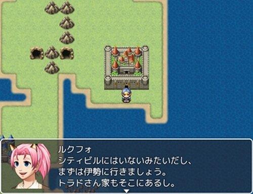 僕は戦えない Game Screen Shot4