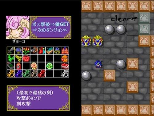 ラスボスの迷宮ver1.09 Game Screen Shot5