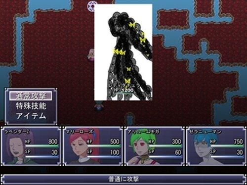 さらば 鎮月戦士ラベンダーZ Game Screen Shot2