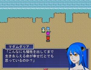 さらば 鎮月戦士ラベンダーZ Game Screen Shot