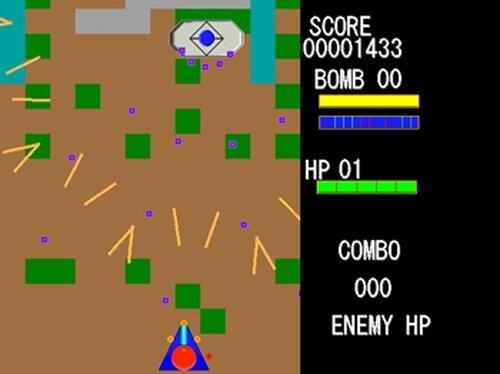 world Game Screen Shot5