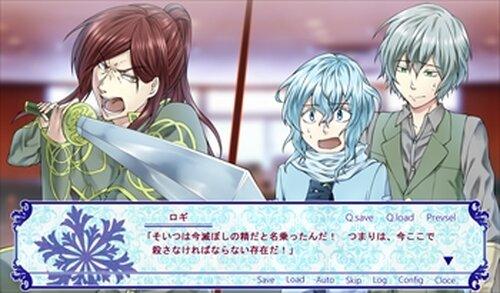 イヴラとロギと冬の国 Game Screen Shot2