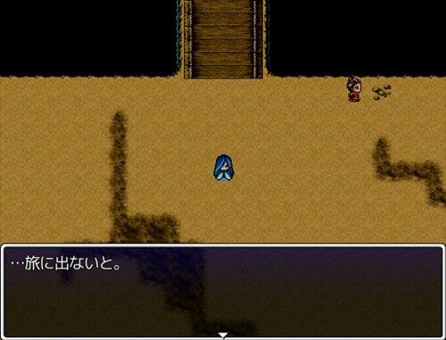 旅立ちの方舟 Game Screen Shot1