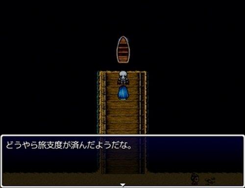 旅立ちの方舟 Game Screen Shot4