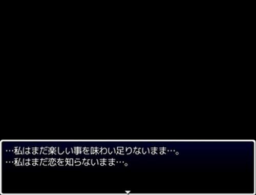 旅立ちの方舟 Game Screen Shot5