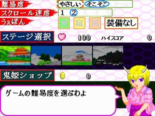 破牢鬼啼 体験版 Game Screen Shot3