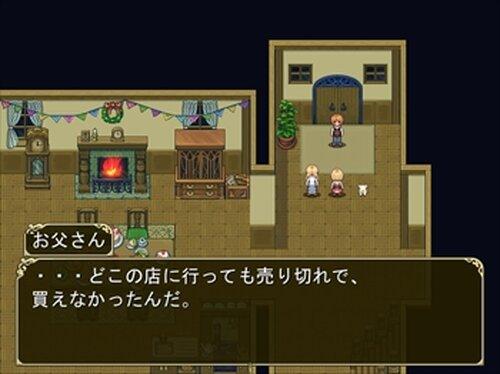 星月夜のおくりもの Game Screen Shot2