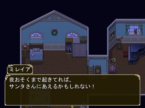 星月夜のおくりもの Game Screen Shot3