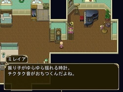 星月夜のおくりもの Game Screen Shots
