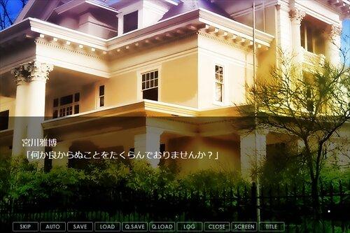 シリウス Game Screen Shot1