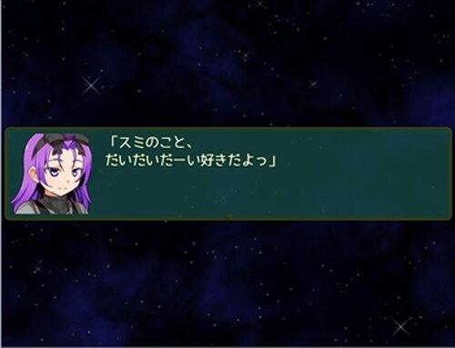 ライズ・リアライズ(Ver1.11) Game Screen Shot3