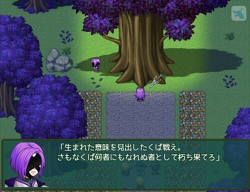 ライズ・リアライズ(Ver1.11) Game Screen Shot4