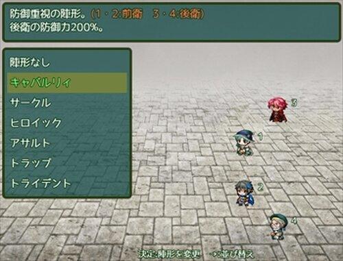 ライズ・リアライズ(Ver1.11) Game Screen Shot5