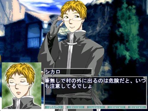 デモンハァト Game Screen Shot1