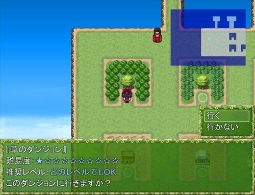 東方ダンジョン記 Game Screen Shot1