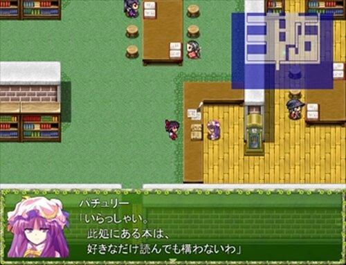 東方ダンジョン記 Game Screen Shot2