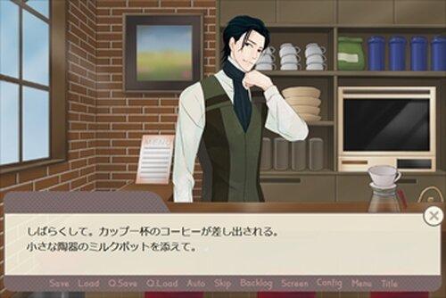 喫茶ル・キャド Game Screen Shot4