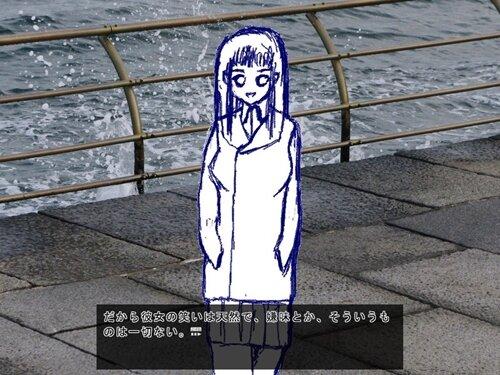 下手な大道芸 Game Screen Shot