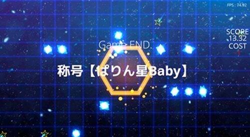 ぱりんぱりん惑星 Game Screen Shot3