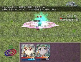 CanonOfCacotopia Game Screen Shot4