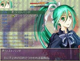 CanonOfCacotopia Game Screen Shot5