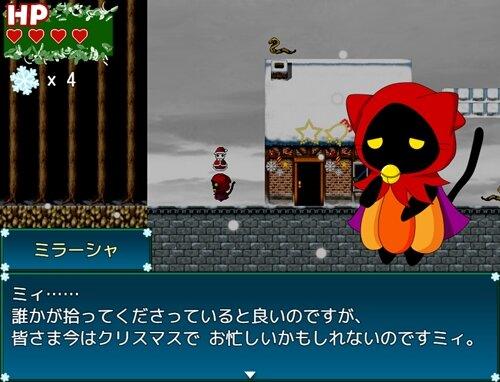 スイートスイートクリスマス Game Screen Shot1