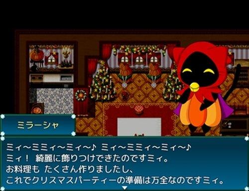 スイートスイートクリスマス Game Screen Shot2