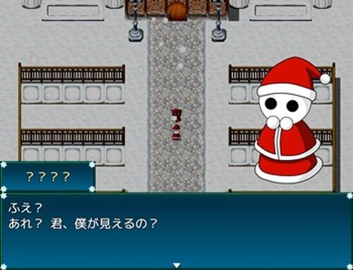 スイートスイートクリスマス Game Screen Shot3