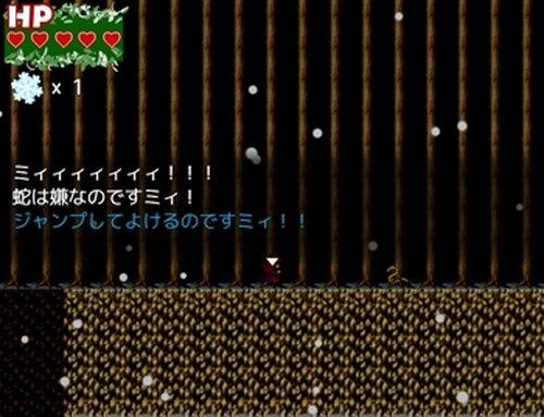 スイートスイートクリスマス Game Screen Shot4