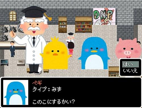 イラモン Game Screen Shot1