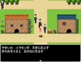 イラモン Game Screen Shot3